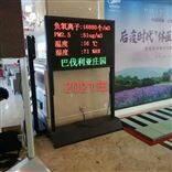 广东河源景区太阳能负氧离子监测设备