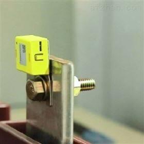 高低压母排电缆接头无线测温