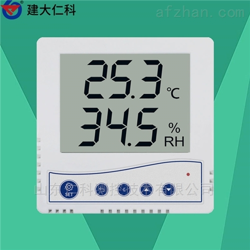 建大仁科 86壳温湿度变送器