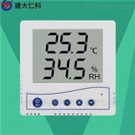 RS-WS-N01建大仁科 86壳温湿度变送器