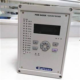 国电南自综保PSL641UX线路保护装置
