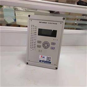 国电南自PSM642UX微机综保