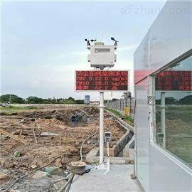 BYQL-YZ道路施工扬尘噪音实时监测系统价格对比厂家