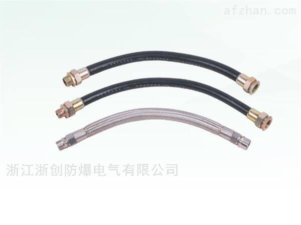 BNG 系列隔爆型防爆挠性管