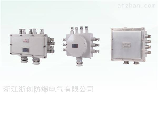 EXDIIC隔爆型接线箱