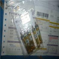Kendrion LHP系列螺線管LHP025055