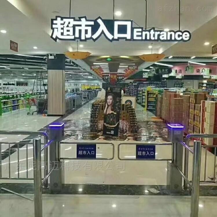 广州超市购物通道单向感应门 不锈钢摆闸