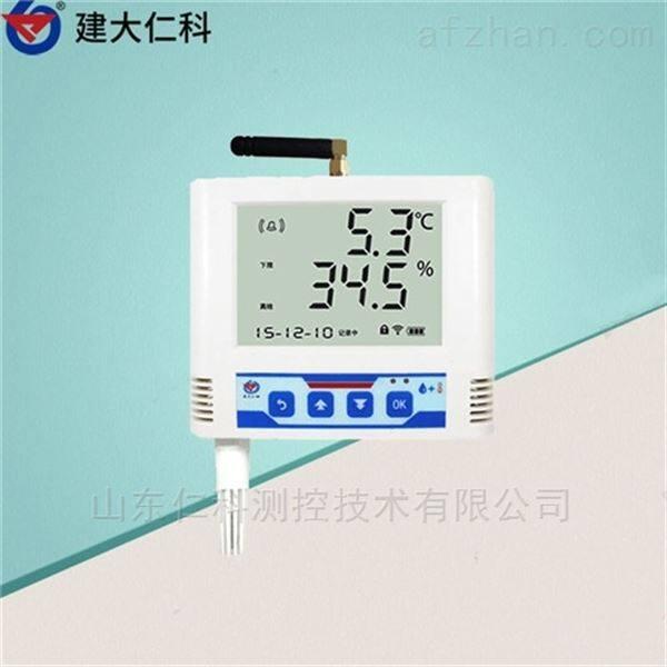 建大仁科 GPRS型温湿度变送器
