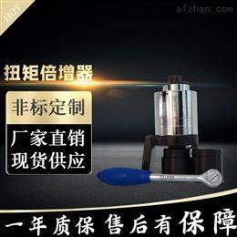 SGBZQ大车轮胎螺丝用增力扳手-10000N.m倍增器