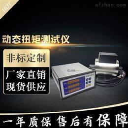 SGDN微电机负载扭力检定器1000转多少钱一台