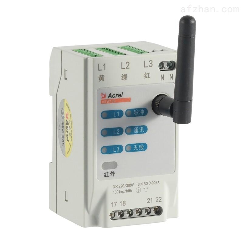 改造用电表物联网用电计量模块