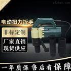 50-200牛米電動定扭矩扳子工地裝配用