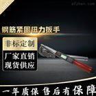 TGJ套筒扳手數顯力矩扳手鋼筋套筒扭力檢測扳手
