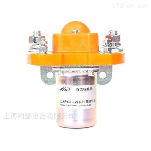 MZJ-50D/48V直流接触器 电瓶车电动车辆