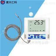 RS-WD-ETH-6建大仁科 以太网型温度变送器
