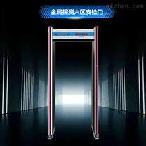 金属探测门,通道式安检门