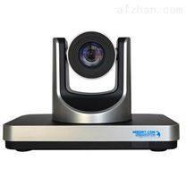 高清录播会议摄像机WIS-HDM65