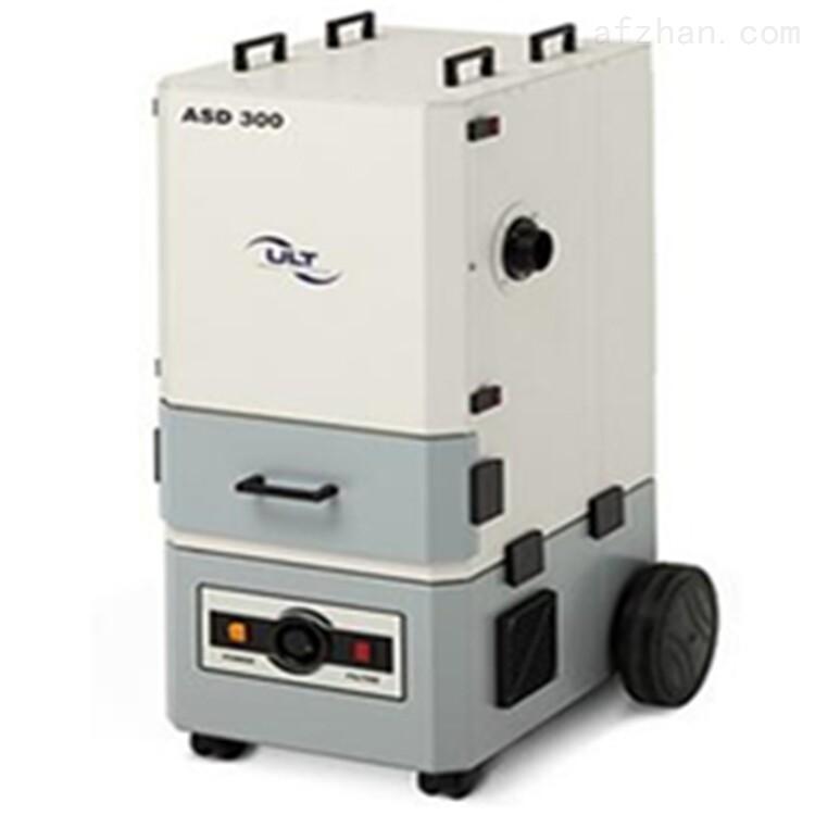 供应德国ULT激光烟雾过滤器