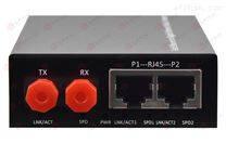 B系列 2路百兆光纤收发器(电源外置)