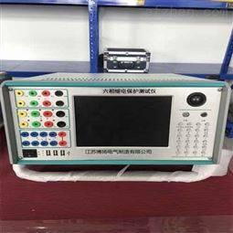 六相继电保护检验装置