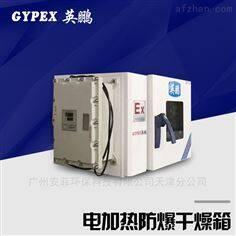 BYP-070GX-7D电热鼓风干烘箱