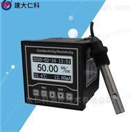 KH-EC-N01-B-201建大仁科 电导率传感器