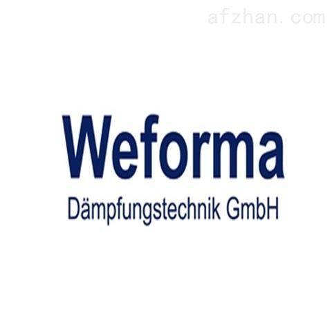 欧洲工业品Weforma缓冲器卡纳佳尔供应