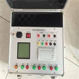 高压开关机械特性综合测试设备