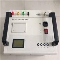 變頻大地網接地電阻檢驗設備