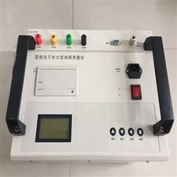 变频大地网接地电阻检验设备