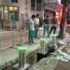 番禺校園大門防護升降防撞液壓地柱路障