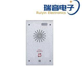 RY-X611A工业对讲分机