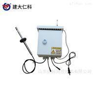 RS-LB-210建大仁科 油烟检测仪油烟传感器