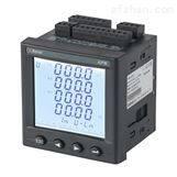 电能质量型多功能电表