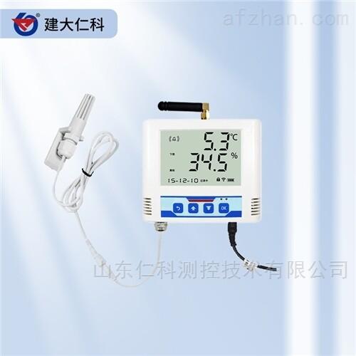 建大仁科 厂家供应环境温湿度传感器