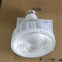 MAS LED spot ND 28W PAR30飞利浦28W商用LED PAR30射灯胆