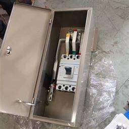 2000A母线插接箱