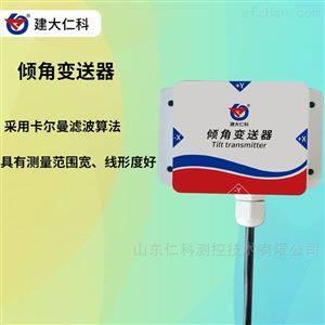 RS-DIP-N01-1建大仁科 工业倾角测量传感器