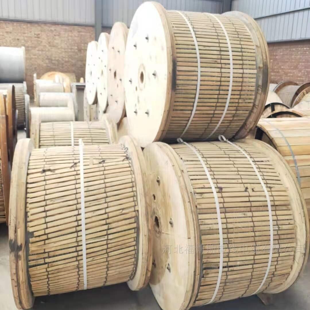 OPPC相线导线150/25批发价格