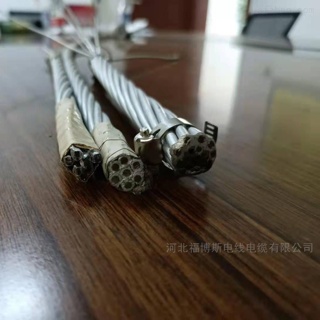 400/50OPPC光电复合导线现货