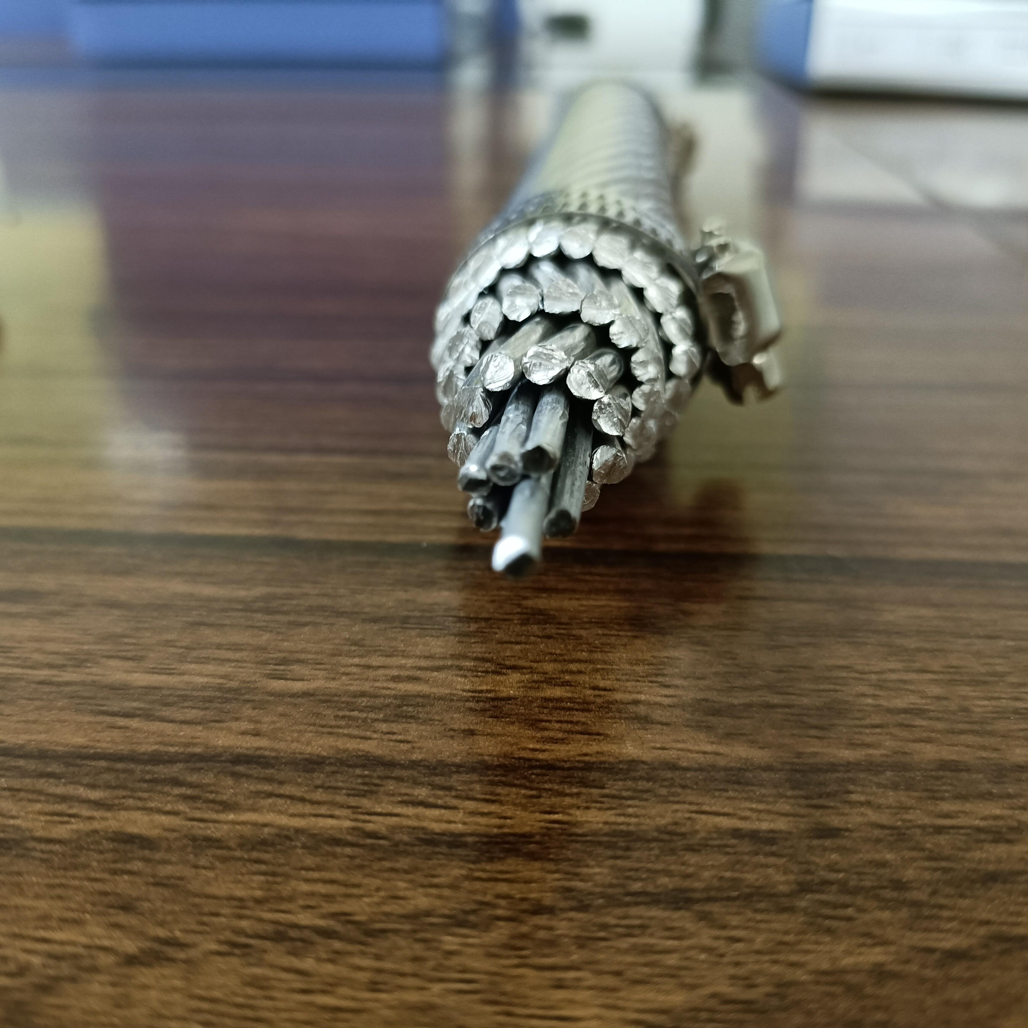 钢芯铝绞线185/25价格
