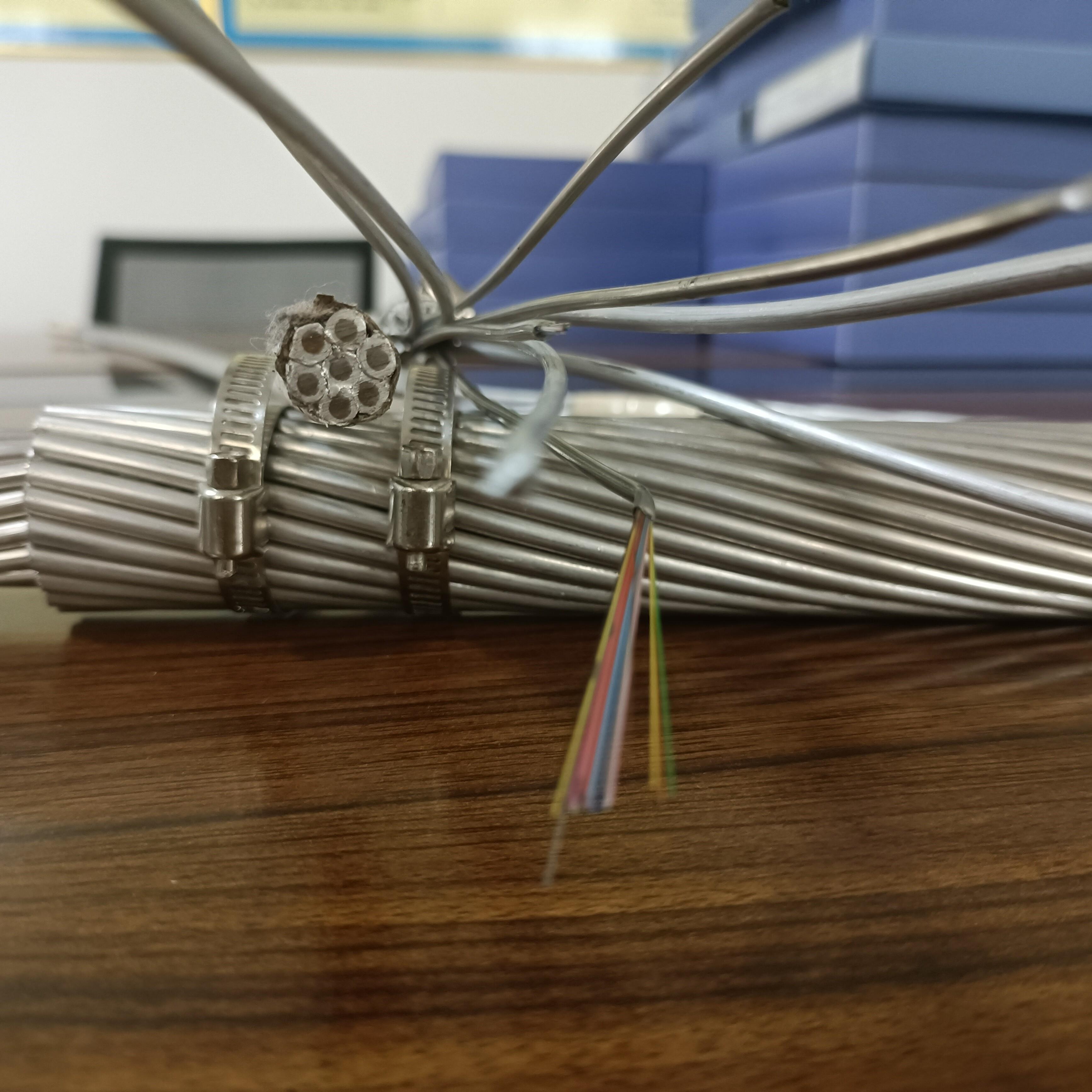 JLHN58K-1000铝管支撑耐热铝合金扩径母线