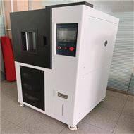 150SC恒温恒湿箱测试仪