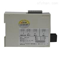 安科瑞BM-DI/VI变送输出电流/电压信号