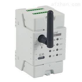 环保用电监控电表