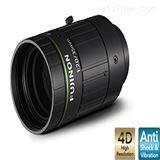 HF3520-12M富士能1200万像素35mm定焦工业镜头
