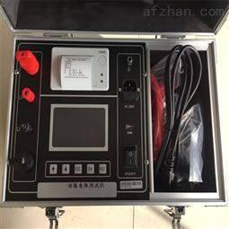 600A智能回路电阻测试仪