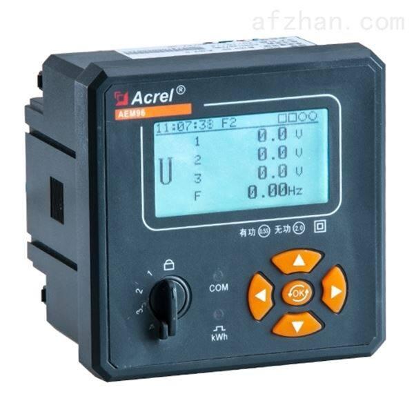 安科瑞AEM96三相谐波多功能计量表
