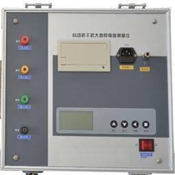 推荐新型数字大地网接地电阻测试仪