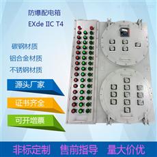BX-钢板焊接防爆按钮箱  防爆控制箱